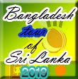 Bangladesh tour of Sri Lanka 2019