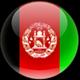 Afghanistan U19 Team Logo