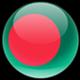 Bangladesh U19 Team Logo