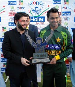 Zimbabwe v Pakistan 2nd T20