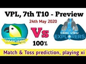 VPL T10 2020: Dark View Explorers vs Botanic Gardens Rangers, 7th match Live scores, Squads