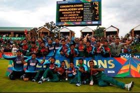 Resolute Bangladesh stun India to lift U19 World Cup
