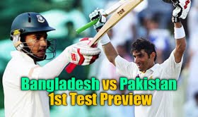 BAN vs PAK 2015 1st Test Live Scores: Bangladesh looks to another first win
