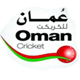 Oman Team Logo