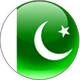 Pakistan U19 Team Logo